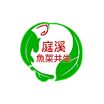 Logo of 庭溪魚菜共生農場 TinXin Aquaponics Farm